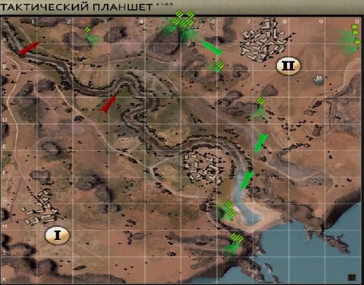 Тактика Карта Эль-Халуф