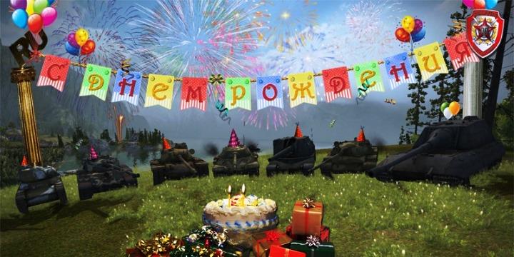 Танка поздравление мужчине с днем рождения